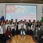 День Конституции РФ в Ташкенте