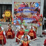 Масленица 2015 Узбекистан