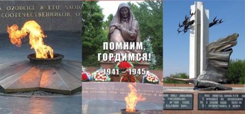 rossiyane-v-uzbekistane-500x233