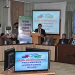 Институт истории Узбекистана