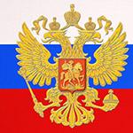 Посольство Российской Федерации в Республике Узбекистан